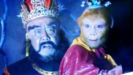 西游记中有多少个阎王?最厉害的不是阎罗王而是他!