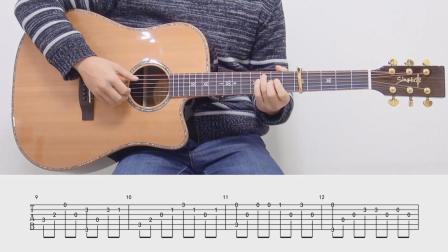 【琴侣课堂】吉他指弹教学《虫儿飞》