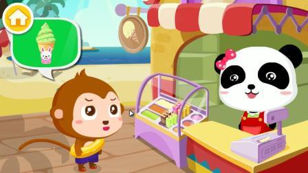 宝宝巴士 宝宝甜品店 一起来制作美味的甜筒和果汁吧