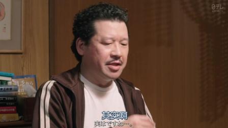 我是大哥大 第八集03