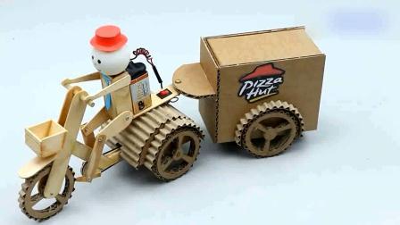 用纸板制作电动三轮车, 动手能力真强悍!