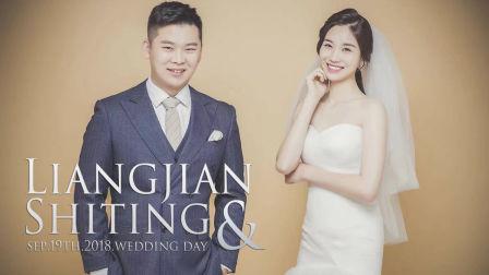 「 TING & JIAN 」· Prewedding · 白山大厦婚礼快剪 | MotionWork出品