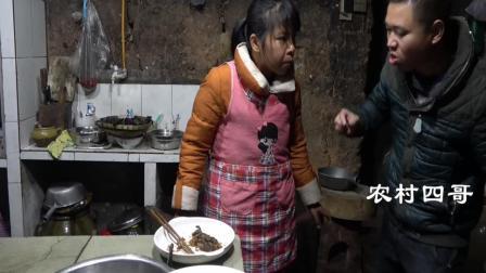 农村王四: 幺妈炸的连铁真香, 王四连吃了3坨, 媳妇都看不下去了