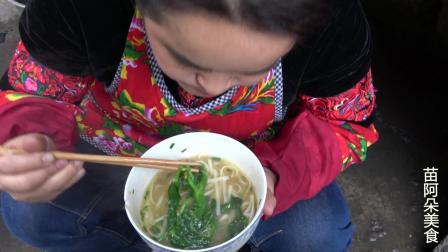 苗大姐做豌豆尖面条, 嗦嗦就吃了一大碗