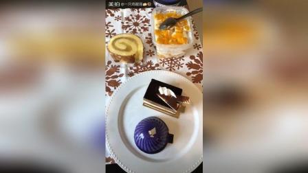 三层巧克力慕斯+薰衣草慕斯+沙拉酱蛋糕卷+芒果奶油盒子