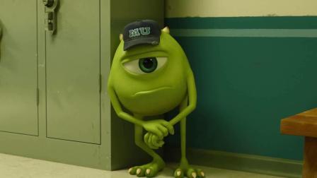 怪兽大学: 想不到毛怪竟是这样的怪兽, 一句话使大眼仔情绪低落!