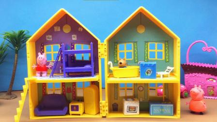 参观小猪佩奇的新别墅帮粉红猪小妹布置房间