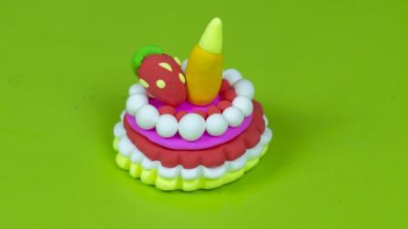 牵手幼儿园超轻粘土、彩泥手工《蛋糕》