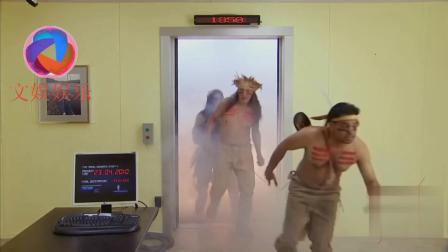 魔法电梯! 原始人穿越到现代! 可怕! (搞笑恶搞恶作剧整蛊)