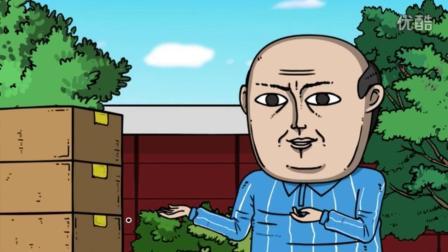 搞笑动画 心灵的声音 利他主义
