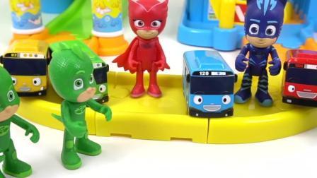 睡衣小英雄变身保护小公交太有, 把罗密欧赶走了