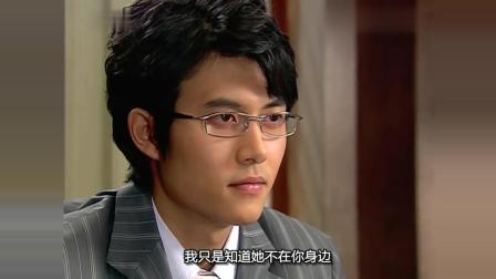 豪杰春香: 梦龙来工厂找春香, 春香这几年就躲在这种地方吗?