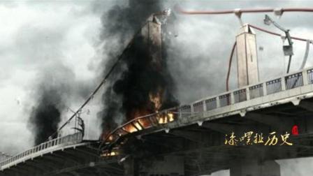四川一座桥为危桥, 用760斤炸药爆破还屹立不倒, 专家陷入沉思