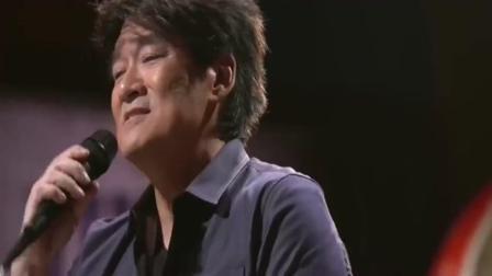 不愧是天王杀手, 周华健翻唱《菊花台》比周杰伦唱的好听太多