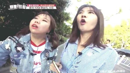韩国美女到西湖游玩, 就被眼前景象惊住了, 感叹