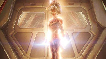 漫威巨制《惊奇队长》北美正式预告片