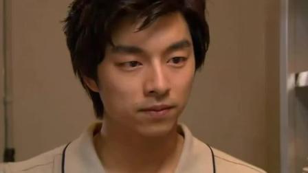 咖啡王子1号店: 孔刘愤怒强吻尹恩惠, 感觉不如吻男人好?