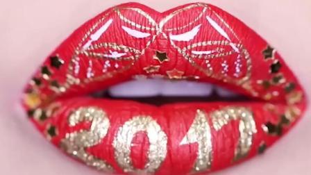 化妆达人教你红色口红的创意画法, 赶紧学习一下