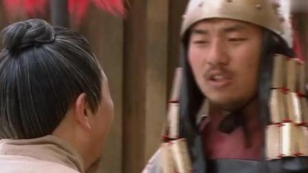 薛仁贵被舒宝同包围 薛仁贵决定主动出击 并启用这支秘密部队!