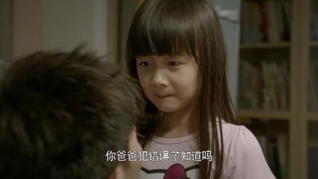 父母吵架妈妈不让爸爸进屋,茜茜非要给爸爸开门,果然父女情深!