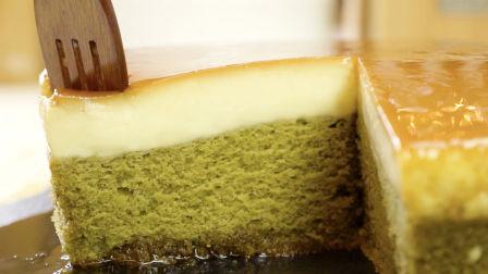 教你做焦糖抹茶布丁蛋糕,一款解决你选择困难症的蛋糕