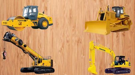 学习认识起重机 挖掘机等4种工程车 趣味识汽车