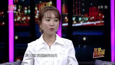 """杨蓉身怀明星梦只身前往上海,首次拍戏被化妆师""""小瞧"""""""