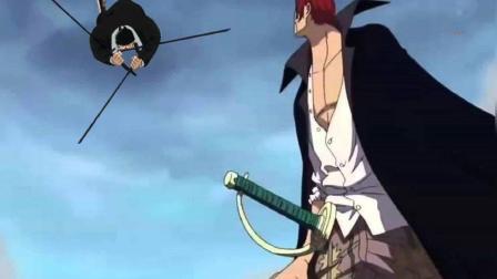 【海贼王】分析为什么四皇都有一把专属武器