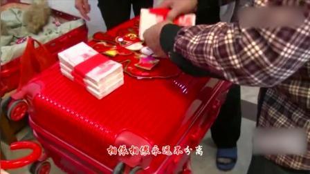 福建福州罗源县农村结婚风俗: 妈妈忙着给今天出