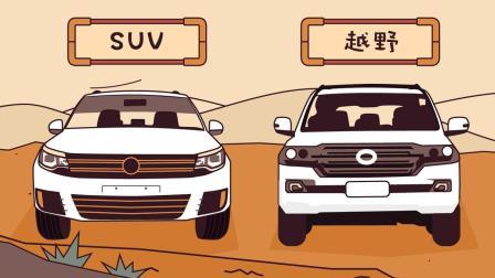 纯电动、混动、燃油SUV的四驱到底有什么区别?-视知车学院