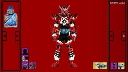 【假面骑士GAME】【FLASH】 Kamen Rider Build v 4.30.12初试玩
