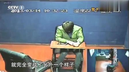 两名女大学生被强奸, 没想到凶手还有癖好, 现场过程令人恶心!
