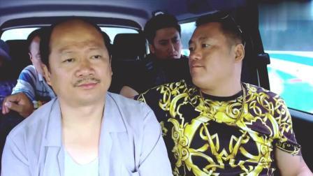 社会我峰哥! 上了警车还这么嚣张, 真是服了宋晓峰的智商!