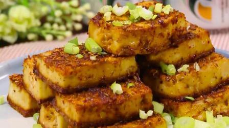 夜市必点的烤豆腐, 自己做口味任你调, 外煎里嫩超好吃