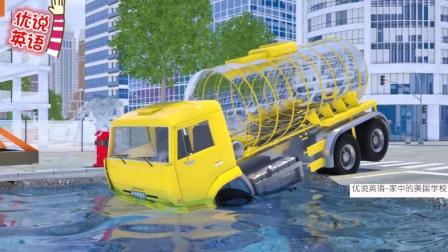 紧急情况 路面出现了大水坑看警车酒水车救护车如何通过家中的美国学校