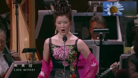 这就是国家队的排面, 宋祖英在美国音乐会献唱《孟姜女》, 大气!