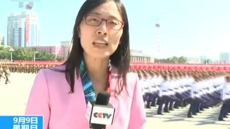 朝鲜女兵穿短裙亮相阅兵现场, 正步整齐前进