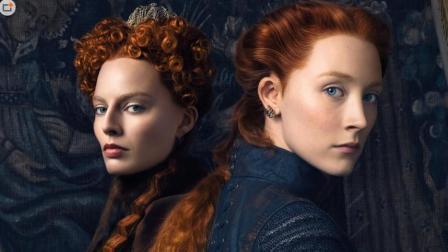 苏格兰玛丽女王将于2018年12月7日北美上映