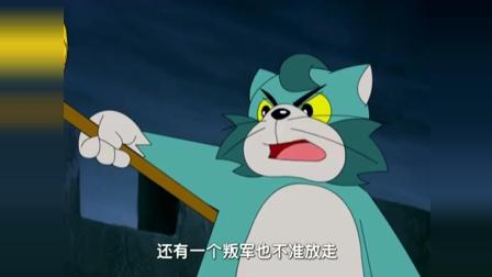福五鼠: 平时没看出来, 懒懒猫竟然也有这样的一面!