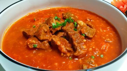 """在家做""""西红柿炖牛腩"""", 汤汁酸甜可口, 牛肉香味十足!"""