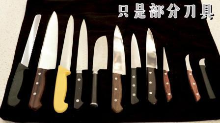 西餐入门基础|为什么西餐厨师需要这么多刀具?