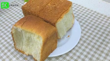 吐司面包好吃的做法, 香味十足, 比买的还好吃