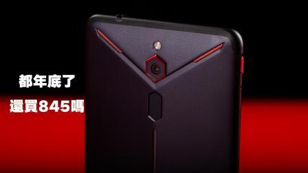 努比亚红魔Mars评测: 游戏手机是否有足够的吸引力?