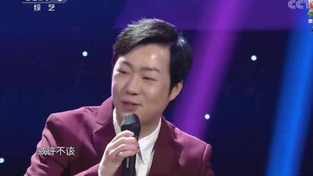 王岩、黄枭模仿周杰伦、费玉清, 一曲《千里之外》令人真假难辨