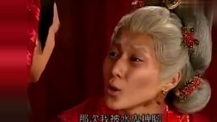 小伙娶九旬老太太为妻 爱情感动天地 恢复老太太年轻容颜!