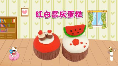 益起玩奇趣屋手工乐园 甜蜜的红白蛋糕食玩DIY教程来了