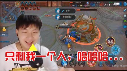 王者荣耀: KPL四届MVP的男人! QG丶Fly飞牛军教你玩花木兰!