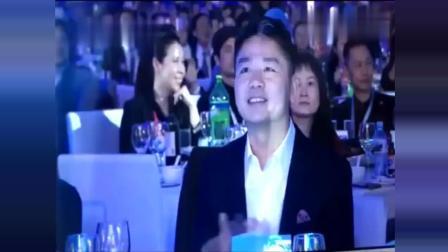 京东年会王力宏献唱, 奶茶妹秒变迷妹, 刘强东却尴尬了!