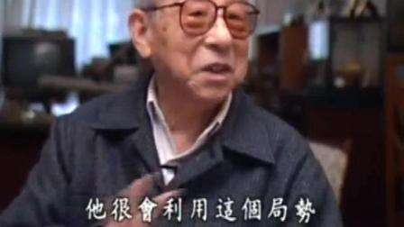 张学良将军生前采访: 我父亲(张作霖)比我厉害, 他很会利用局势