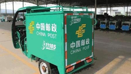 顺丰、韵达等民营企业, 几乎占领快递市场, 中国邮政为啥没倒闭?